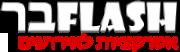 פלאש בר Logo