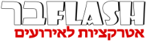 פלאש בר לוגו